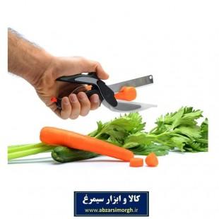 قیچی آشپزخانه Smart Cutter اسمارت کاتر HGC-018-2