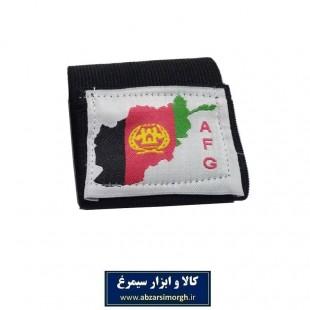 مچ بند افغانستان یا افغان چسبی مدل پرچم ساده تکی VMB-012
