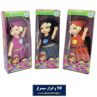 عروسک گوشتی طرح پرنسس سوفیا قد ۱۴ سانت TAR-008