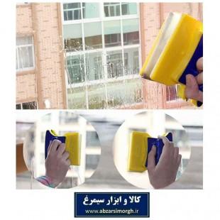 شیشه پاک کن مغناطیسی دوطرفه jIan Jun ساخت چین HSH-001