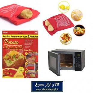 کیسه پخت سیب زمینی Potato Express پوتیتو اکسپرس HKS-002
