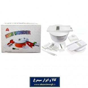 غذاساز  و خرد کن دستی Mini Wonder مینی واندر HSL-012