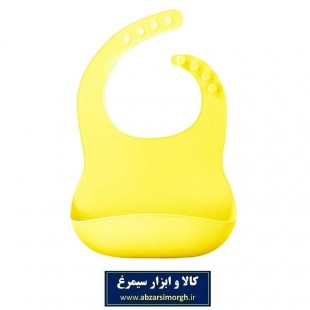 پیش بند کودک سیلیکونی زرد رنگ خارجی HKI-003