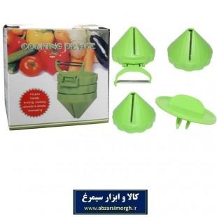 پوست کن میوه و سبزیجات Cooking Device کوکینگ دیوایس HAA-018