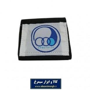 مچ بند ورزشی چسبی باشگاه ورزشی استقلال Esteghlal تکی VMB-008