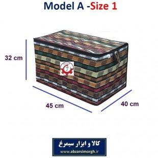 بقچه و کاور لباس و وسایل سنتی جاجیم مدل A سایز یک HCV-013