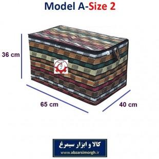 بقچه و کاور لباس و وسایل سنتی جاجیم مدل A سایز دو HCV-014