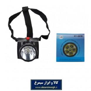 چراغ پیشانی و هدلایت XY-2010 با لامپ ال ای دی ECG-008