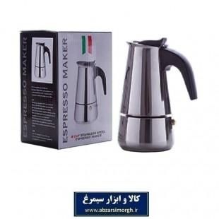قهوه جوش و اسپرسوساز روگازی استیل ۶ کاپ HGJ-006