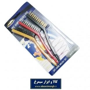 برس یا فرچه سیمی Wire Brush مسواکی ۳ عددی بزرگ HBO-003