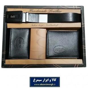 ست کمربند، کیف و جاکارتی مردانه جعبه دار CKB-003