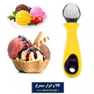اسکوپ بستنی و ژله Al Hoora دسته سیلیکونی HGA-004