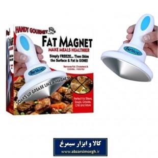 چربی گیر غذا Fat Magnet فت مگنت HAA-028