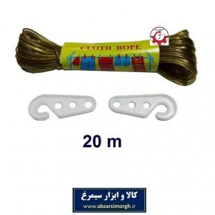 طناب رخت و لباس سیمی روکش دار با طول ۲۰ متر HTS-004
