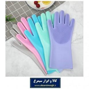 دستکش جادویی آشپزخانه Magic Glove سیلیکونی HDA-001