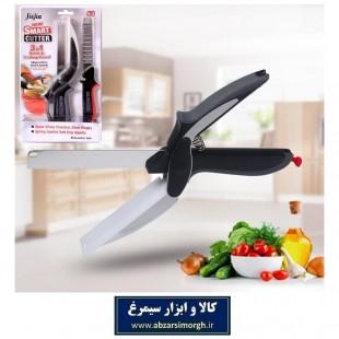 قیچی آشپزخانه 3 در 1 اسمارت کاتر Smart Cutter همه کاره HGC-030