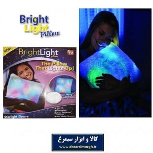 بالش نورانی Bright Light Pillow برایت لایت جدید HKK-011