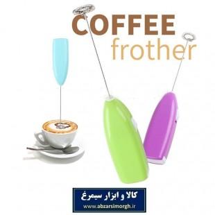 همزن قهوه، کاپوچینو و کف ساز شیر Frother باطری خور HNO-003