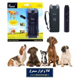 دستگاه دور کننده سگ و گرگ Ximeite آلتراسونیک EDH-004
