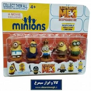 اسباب بازی و تاپر Minions مینیون ها ۵ عددی TAR-010