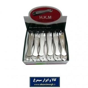 ناخن گیر استیل HKM سوهان دار طرح ماهی ۷.۵ سانت ZNG-008