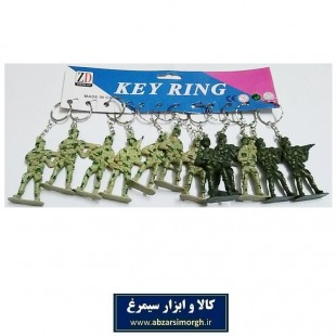 مجموعه سرباز اسباب بازی جاکلیدی و حلقه دار ۱۲ عددی HSK-044