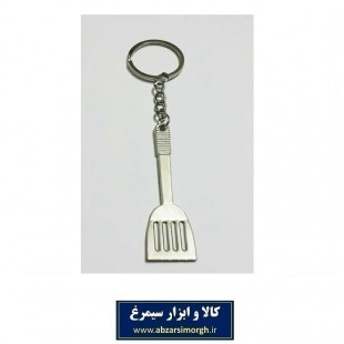 جاکلیدی ابزار و لوازم آشپزی و آشپزخانه - کفگیر روغن گیر HSK-045B