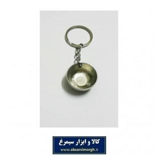 جاکلیدی ابزار و لوازم آشپزی و آشپزخانه - کاسه فلزی HSK-045C