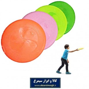 فریزبی توس پلاست Toos Plast Frisbee پلاستیکی VFB-002
