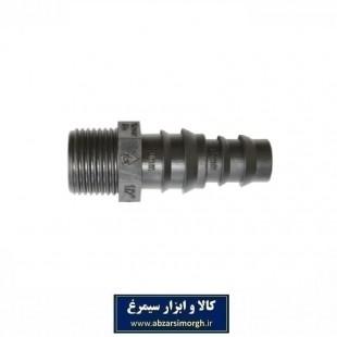 سرشلنگی آب پلاستیکی Twin-1620 روان ریز HRS-008