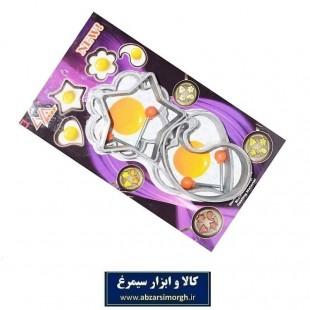 ست قالب کوکو و تخم مرغ فلزی ۴ عددی تفلون HGG-003
