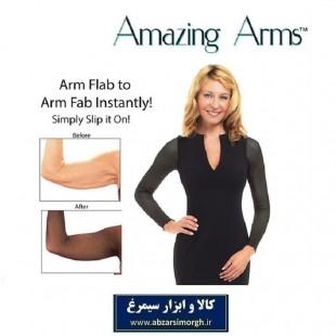 گن و جوراب دست Amazing Arms امیزینگ آرمز ۲ عددی سفید و مشکی جعبه دار VST-027