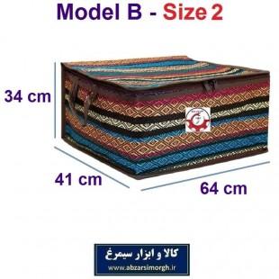 بقچه و کاور لباس و وسایل سنتی جاجیم مدل B سایز دو HCV-033