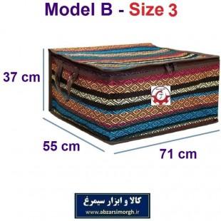 بقچه و کاور لباس و وسایل سنتی جاجیم مدل B سایز سه HCV-034