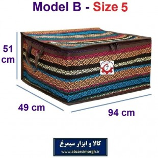 بقچه و کاور لباس و وسایل سنتی جاجیم مدل B سایز پنج HCV-036