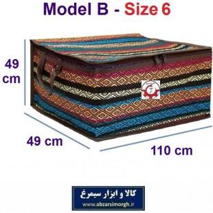 بقچه و کاور لباس و وسایل سنتی جاجیم مدل B سایز شش HCV-037
