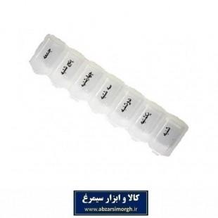 ظرف یادآور دارو برای قرص و کپسول روزهای هفته ZZD-003