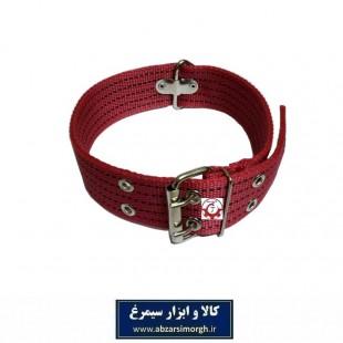 قلاده گردنی سگ برزنتی بزرگ و پهن رنگ قرمز HPS-009D