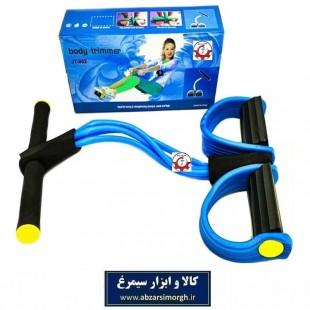 کش ورزشی و لاغری Body Trimmer بادی تریمر VBS-005