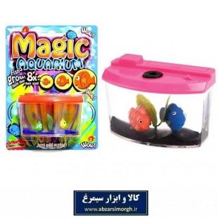اسباب بازی Magic Aquarium مجیک آکواریوم TAQ-001