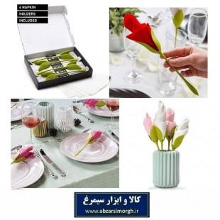 نگهدارنده دستمال سفره Bloom بلوم طرح گل رز ۴ عددی HMI-001