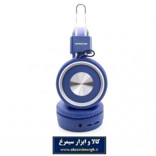 هدفون بی سیم کینگ استار مدل DSM-031 KBH44