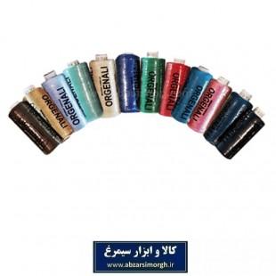 نخ سیگارت اورجینال Original رنگی بسته ۱۲ عددی HKH-025