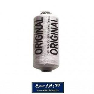 نخ سیگارت اورجینال Orgenaly رنگ سفید HKH-023