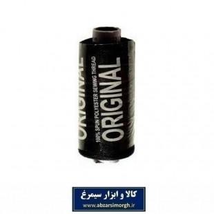 نخ سیگارت اورجینال Original رنگ مشکی HKH-024