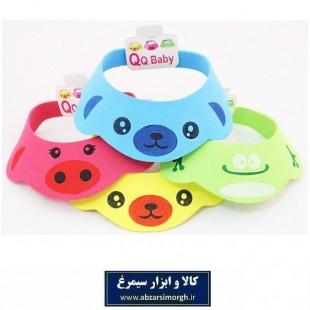 کلاه حمام و اصلاح کودک QQ Baby کیو کیو بیبی طرح خوک HKI-006