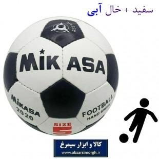 توپ فوتبال میکاسا Mikasa سایز ۵ ایرانی سفید و آبی VTP-013C