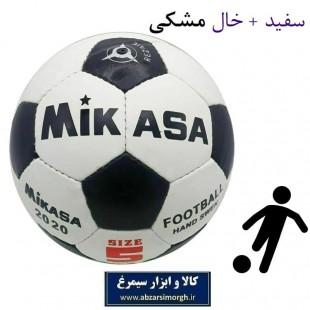 توپ فوتبال میکاسا Mikasa سایز ۵ ایرانی سفید و مشکی VTP-013A
