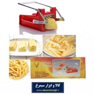 خلال کن و خرد کن سیب زمینی و سبزیجات Veniz Potato Chipper قرمز HSL-018