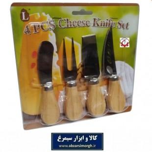 ست کارد سرو پنیر ۴ پارچه بامبو HCG-015